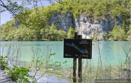 Хорватское природное must see