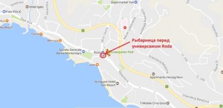 Херцег-Нови