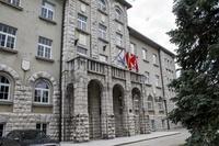 Цетинье — древняя столица Черногории.