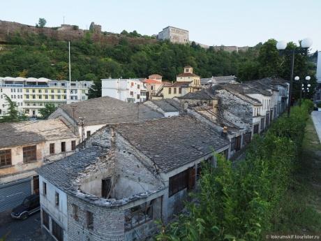 Скромное обаяние Албании. Часть 3. Гирокастра