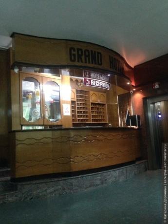 Отзыв об отеле Hotel Kamomil, Дуррес