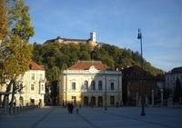 Словения - отзывы туристов