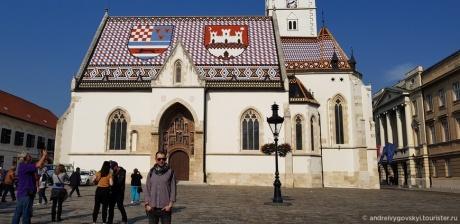 Югославия в октябре или единения с культурой Словении и Хорватии. Ч.3.