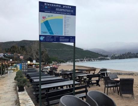 Черногория в январе: райский ад теплолюбивого мизантропа. Часть 2.