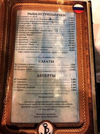 Черногория в январе: райский ад теплолюбивого мизантропа. Часть 9.