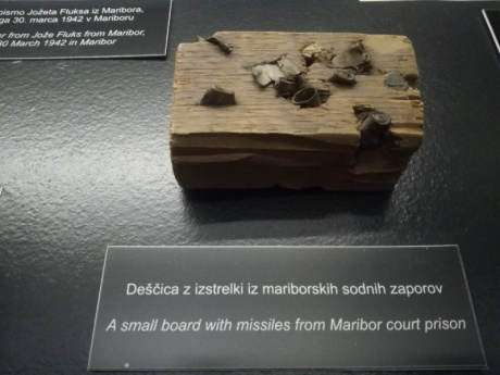 Словения. Любляна, Марибор. Яма, Лока.