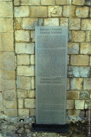 Крепость Юстиниана