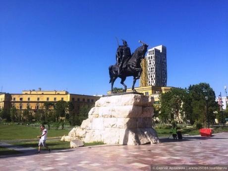 Самостоятельно по Албании — ее столица — Тирана