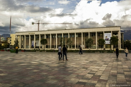 Shqiperia.Тирана